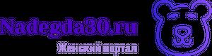 Nadegda30.ru
